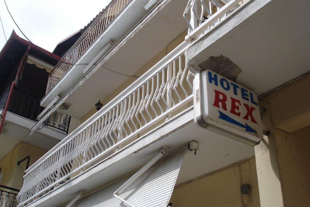 Vila Rex